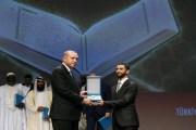 أردني يتألق في سماء تركيا ويُكرّم من أردوغان