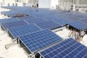 الطاقة: مذكرات تفاهم حول مشاريع طاقة متجددة