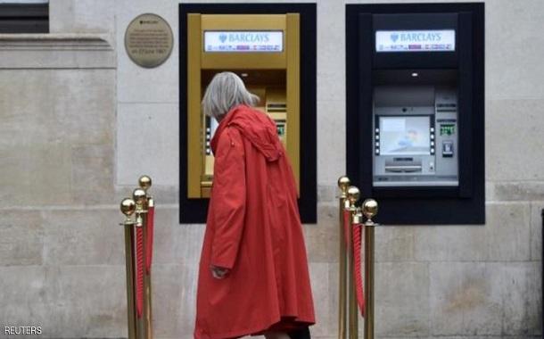 أول ماكينة صراف آلي تحتفل بيوبيلها الذهبي