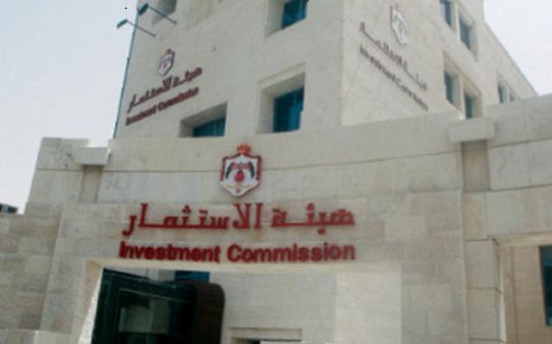 الحكومة تعد خطة لترويج الفرص الإستثمارية على المغتربين