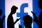 2 مليار إنسان يستخدمون الفيسبوك