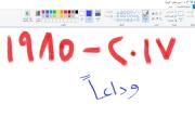 """مايكروسوفت تعلن نهاية برنامج """"الرسام Paint"""""""