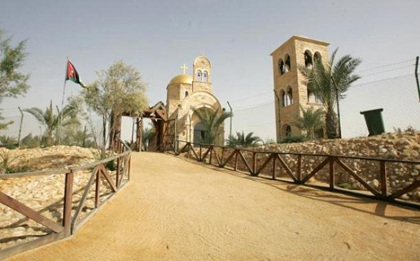 """موقع عماد المسيح """"المغطس"""" بمنطقة وادي الخرار بالاغوار-(أرشيفية)"""