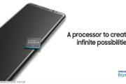 هاتف جالكسي نوت 8 سيحمل رام 8GB
