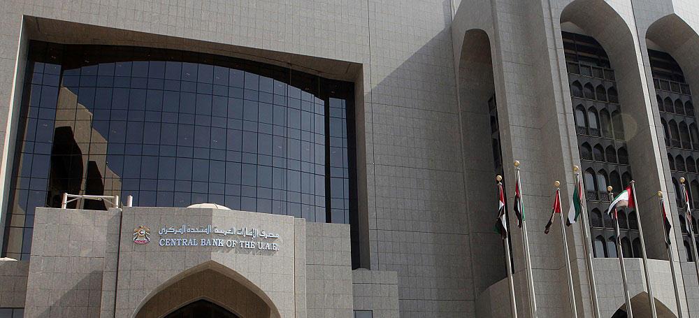 تهديدات إلكترونية تستهدف مؤسسات مالية في الإمارات