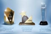 بنك الإسكان يحصد العديد من الجوائز للعام 2017
