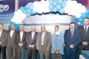 البنك العربي الاسلامي الراعي البلاتيني والوحيد لمعرض جوردن فود الثالث
