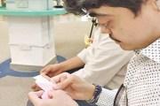 مبادرة تمكّن المكفوفين من ممارسة فن طي الورق