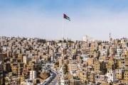 زيادة نسب التملك للمستثمر غير الأردني إلى أكثر من 49%