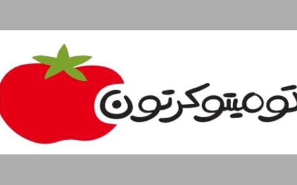 مجلة-«توميتو-كرتون»-أول-صحيفة-عربية-لرسوم-الكاريكاتير
