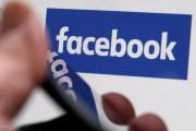 فيسبوك يطوّر