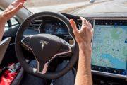 جارتنر: المستهلكون لا يحبذون ركوب السيارات ذاتية القيادة