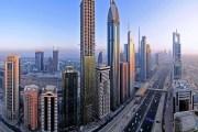 الإمارات تصدر أول قانون للضرائب