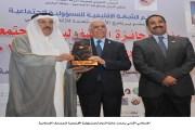 الإسلامي الأردني يحصد جائزة إلتزام للمسؤولية المجتمعية للمصارف الإسلامية