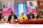 اطلاق المسابقة الاعلامية التاسعة للتوعية بسرطان الثدي