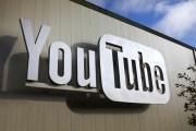 يوتيوب تختبر ميزة التحكم بسرعة الفيديو على الهواتف الذكية
