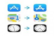 أبل تغير أيقونات متجر التطبيقات والخرائط والساعة