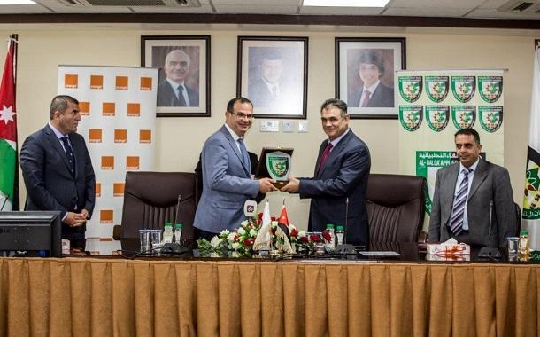 أورانج الأردن توقع مذكرة تعاون إستراتيجية مع جامعة البلقاء التطبيقية