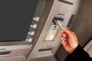 دراسة توصي بتبسيط متطلبات فتح الحسابات المصرفية لتعزيز الاشتمال المالي