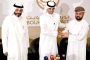 """""""عمانتل"""" تستحوذ على 9.84% من أسهم مجموعة """"زين"""" الكويتية للإتصالات"""