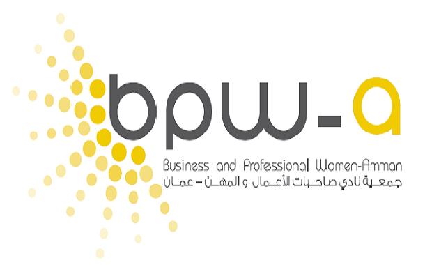 bpwa-logo-hd-IWEC