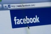 خطوات بسيطة لتأمين حساب فيسبوك