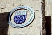 جامعة الأميرة سمية للتكنولوجيا تحصد 6 مراكز في مسابقة للبرمجة