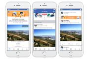 فيسبوك تضيف طرقاً جديدة للاستمتاع بالذكريات السابقة