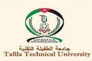 جامعة الطفيلة التقنية تخرج 1200 طالب وطالبة