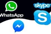 تعرف على تطبيقات المكالمات التي سيسمح بها في السعودية
