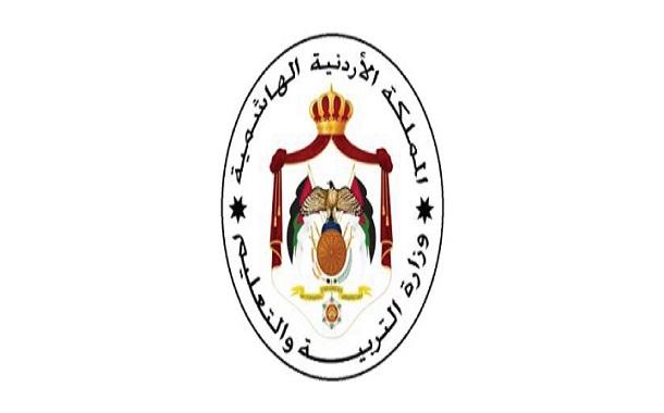 الأردن يشارك دول العالم الاحتفال باليوم العالمي لمحو الامية