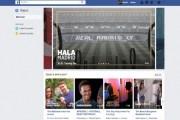 خدمة Watch من فيسبوك تتوافر الآن للجميع في أمريكا