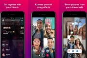 فيسبوك تُطلق تطبيق جديد لمكالمات الفيديو الجماعية