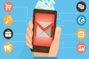 Gmail يدعم الآن تغيير كلمة المرور من التطبيق نفسه