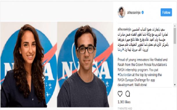 ولي العهد: سعيد بإنجازات الشباب المنتسبين لمبادرة التدريب مع ناسا
