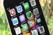 18 مشكلة بنظام iOS 11 وطرق إصلاحها