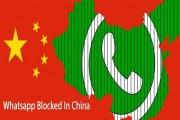 الصين تحظر واتساب