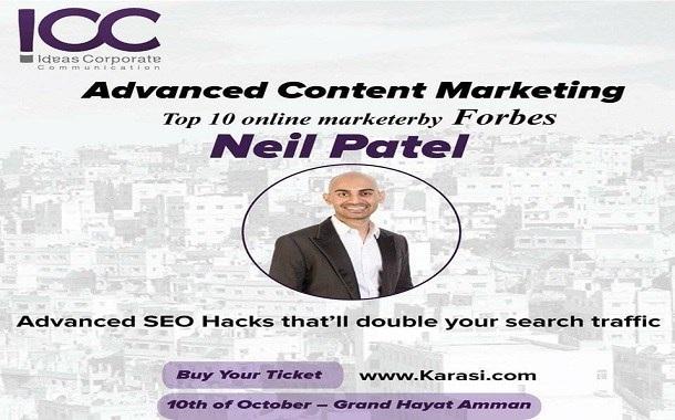 الخبير العالمي في مجال تسويق المحتوى (Neil Patel) يحاضر غداً في عمّان