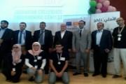 جامعة الاميرة سمية تحصد 5 مراكز في مسابقة عمان الوطنية للبرمجة