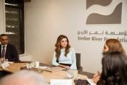 الملكة رانيا تترأس اجتماع مجلس أمناء مؤسسة نهر الأردن