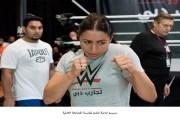 بسيسو اردنية تنضم لمؤسسة المصارعة العالمية