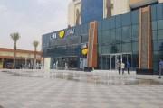 مجموعة EAT للمطاعم تتابع توسعها الإقليمي بتدشين مطعم Lemon في بغداد