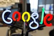 ما هو متوقع خلال حدث جوجل في 4 أكتوبر