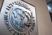صندوق النقد الدولي: الاقتصاد العالمي يتعافى بوتيرة سريعة