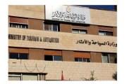 وزارة السياحة تنظم رحلات سياحية توعوية في مدارس المملكة