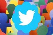 تويتر تتوقف مؤقتاً عن توثيق الحسابات