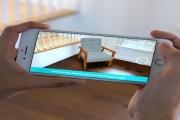 أمازون تضيف تقنية الواقع المعزز AR لتطبيقها على آيفون