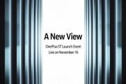 رسمياً ون بلس تختار 16 نوفمبر موعداً للكشف عن هاتف OnePlus 5T