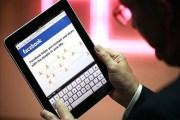 بيوت عزاء ''إلكترونية'' تختزل كل طقوس الحزن على ''فيسبوك''