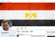 علاء مبارك يدشن صفحته على